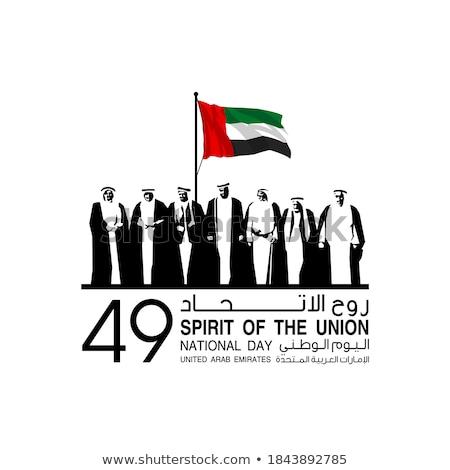 Объединенные Арабские Эмираты флаг карта 3d иллюстрации путешествия Азии Сток-фото © Harlekino