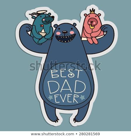 日 お父さん 子 強い パパ 子供 ストックフォト © popaukropa