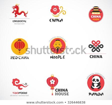 Cinese ristorante caffè negozi icone menu Foto d'archivio © marish