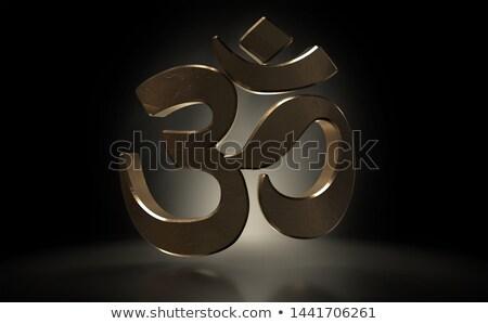 Hindu Aum Symbol Casting Stock photo © albund
