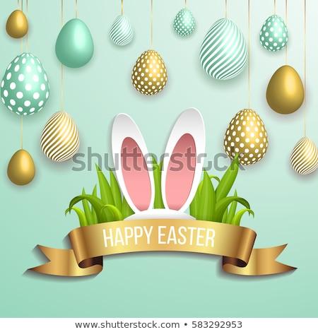 Iyi paskalyalar kart çikolata yumurta çiçekler tebrik kartı Stok fotoğraf © cienpies