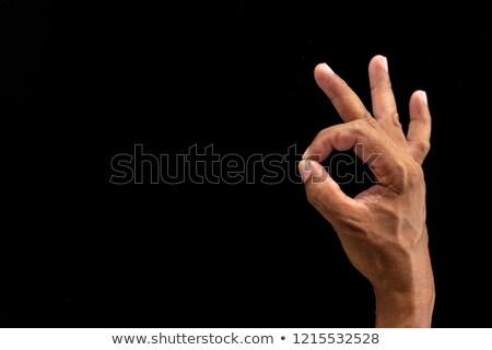 человека вызывать жест привлекательный 30 лет Сток-фото © aladin66