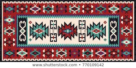 Sarı yerli süs simetrik beyaz soyut Stok fotoğraf © TRIKONA