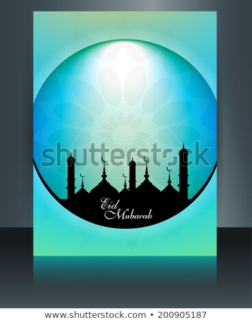 Ramadán sablon brosúra fényes kék színes Stock fotó © bharat
