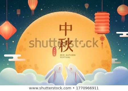 秋 グリーティングカード 写真 クローズアップ 野菜 ストックフォト © Dermot68