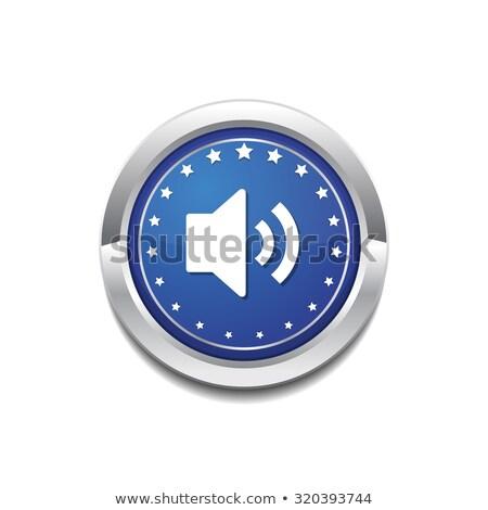 muziek · knop · icon · glanzend · water - stockfoto © rizwanali3d