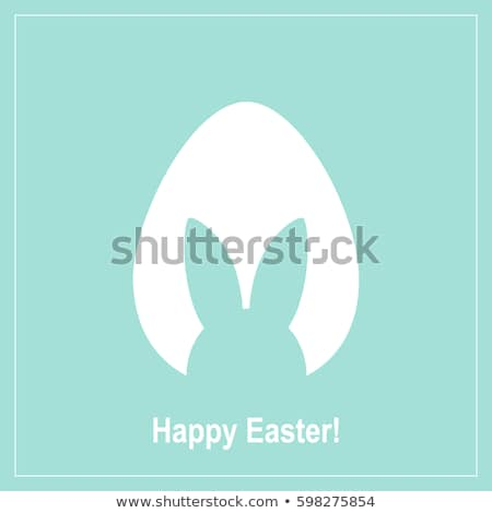Happy Easter Background with a Colorful Egg with Shadow Stock photo © DavidArts