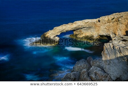 Természetes kő híd kerület Ciprus fa Stock fotó © Kirill_M