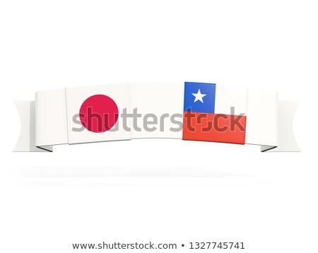 Szalag kettő tér zászlók Japán Chile Stock fotó © MikhailMishchenko