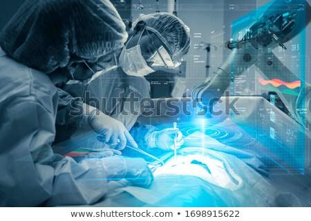 Robot Medicine Of The Future Stock photo © limbi007