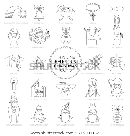 Mary, Joseph and little Jesus.  Stock photo © MyosotisRock