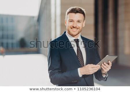 Portre yakışıklı erkek pozitif yazılım Stok fotoğraf © vkstudio