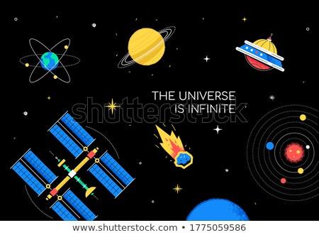 無限 宇宙 デザイン スタイル 実例 黒 ストックフォト © Decorwithme