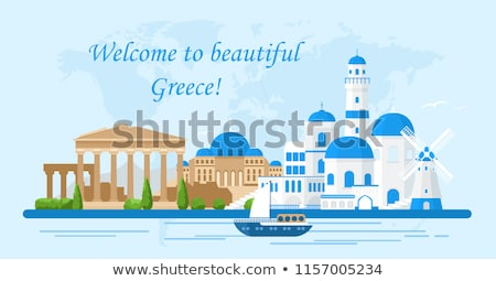 cities of greece Stock photo © Istanbul2009