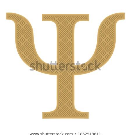Görög ábécé arany levél szimbólum pszichológia Stock fotó © olivier_le_moal