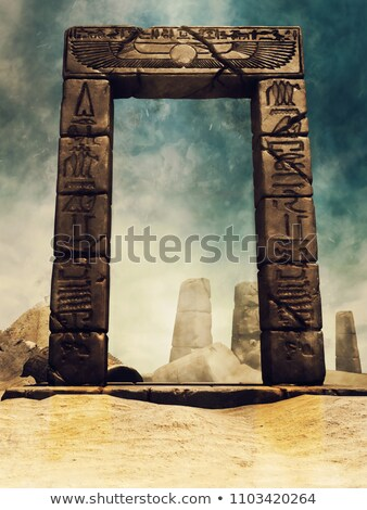 arch in Egypt Stock photo © prill