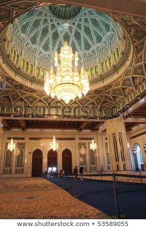 Chandelier Sultan Qaboos Mosque Stock photo © w20er
