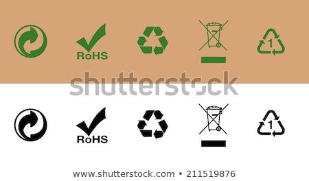 картона рециркуляции символ подробный фотография Сток-фото © creisinger