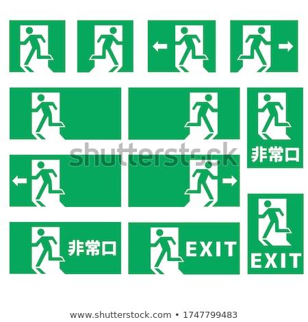 Japonês sinal de saída pormenor assinar viajar informação Foto stock © boggy