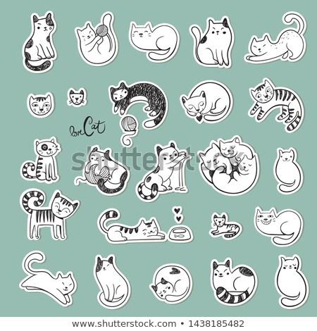 Confondre cartoon vétérinaire illustration regarder chien Photo stock © cthoman