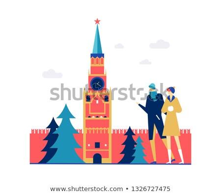 winter · stad · ontwerp · stijl · kleurrijk · illustratie - stockfoto © decorwithme