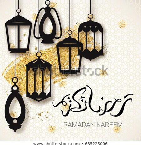 рамадан · месяц · шаблон · счастливым · аннотация - Сток-фото © sarts