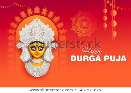 Goddess Durga Face in Happy Durga Puja Subh Navratri Indian religious header banner background Stock photo © vectomart