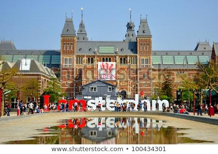 şehir · Amsterdam · tramvay · sokak · Hollanda · kuzey - stok fotoğraf © borisb17