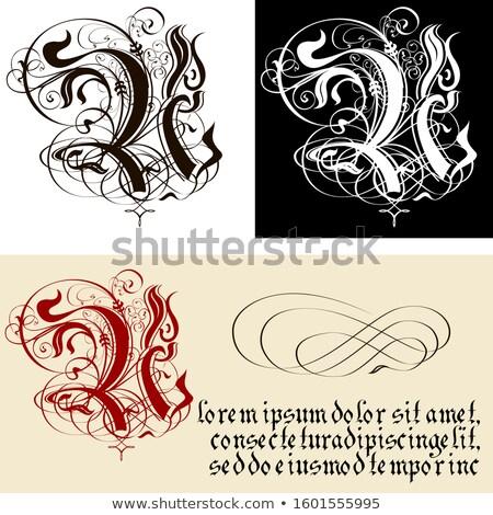 Dekoratif Gotik mektup kaligrafi vektör eps8 Stok fotoğraf © mechanik