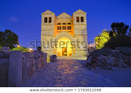 dome of the church with a cross stock photo © imaster