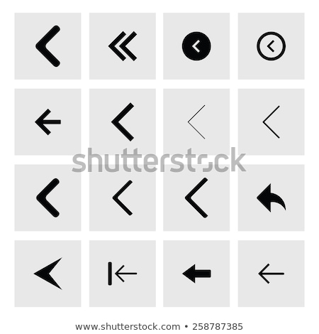 Web Arrows Stock photo © dvarg