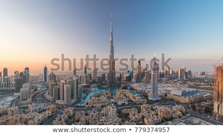 Stock photo: Top view of Dubai