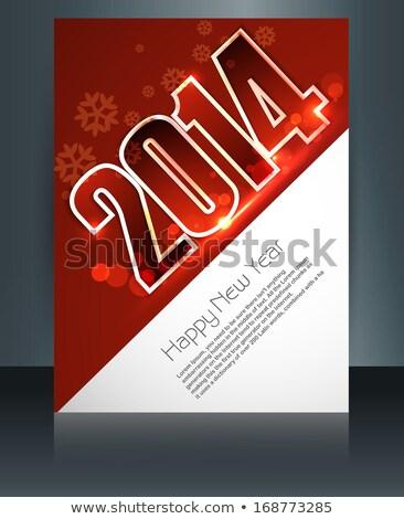 шаблон вектора брошюра Новый год 2014 отражение Сток-фото © bharat
