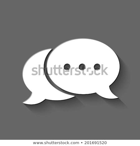 овальный пузыря икона белый простой интернет Сток-фото © tkacchuk