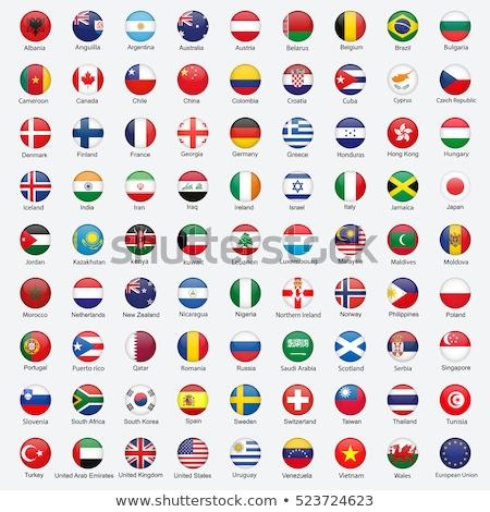 Foto stock: Arábia · Saudita · reino · Dinamarca · bandeiras · quebra-cabeça · isolado