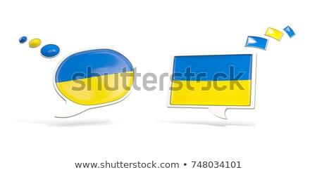 Dois conversar ícones bandeira Ucrânia praça Foto stock © MikhailMishchenko
