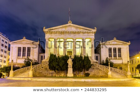 Bibliotheek Athene Griekenland Stockfoto © fazon1