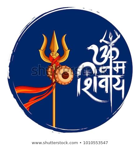 Lord Shiva, Indian God of Hindu for Shivratri with message Om Namah Shivaya meaning I bow to Shiva Stock photo © vectomart