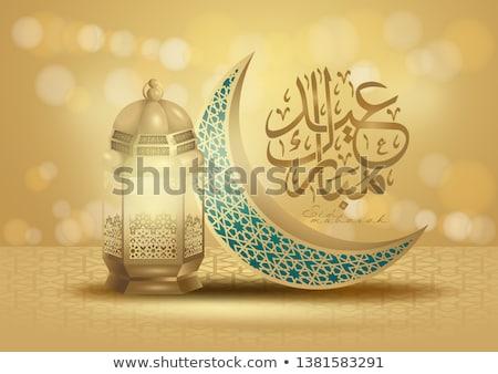 eid mubarak 3d moon and lamps background Stock photo © SArts