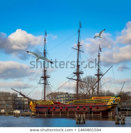 Hajó fehér piros olajtanker copy space kék ég Stock fotó © Forgiss