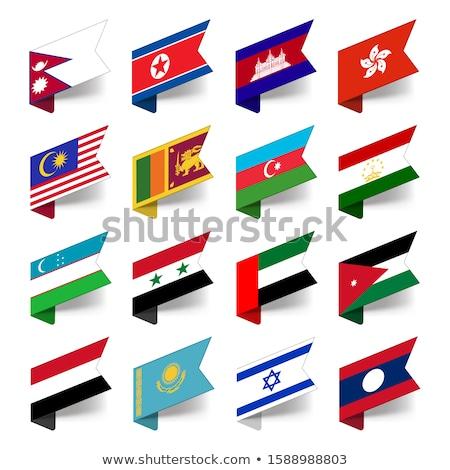 Colores Azerbaiyán establecer diferente símbolos mapa Foto stock © perysty