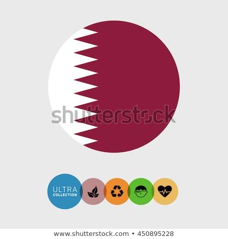 Square icon with flag of qatar Stock photo © MikhailMishchenko
