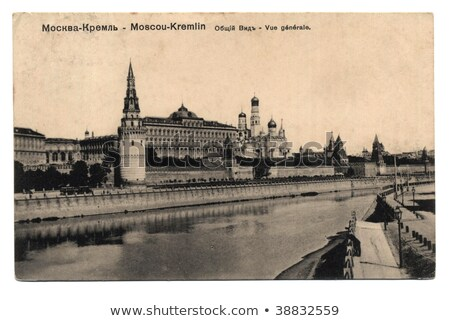 Old post picture postcard of Moscow Kremlin Stock photo © Paha_L
