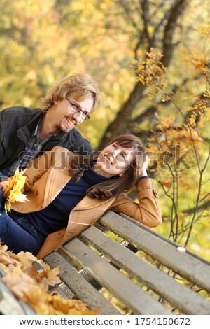 aile · park · sonbahar · çim · çocuk · anne - stok fotoğraf © Paha_L