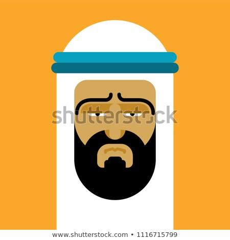 Stock photo: Arabian man face portrait. OAE guy head. Vector illustration