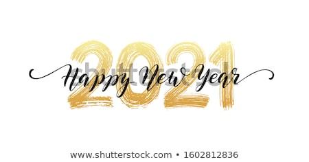 Stockfoto: Gelukkig · nieuwjaar · wenskaart · opschrift · meetkundig · heldere · gouden
