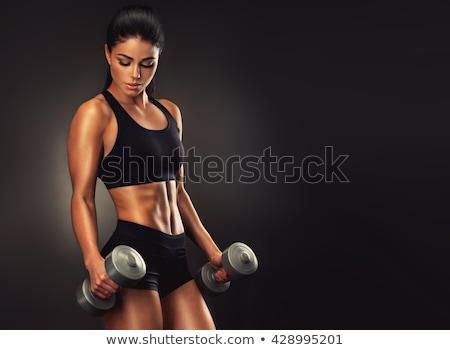 Gyönyörű fitnessz nő sportos lány mutat kút Stock fotó © serdechny