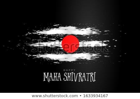 Gelukkig shiva festival wensen ontwerp achtergrond Stockfoto © SArts