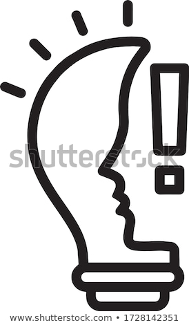 Brain Points Icon Vector Outline Illustration Stock photo © pikepicture