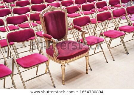 Unique seat Stock photo © magraphics